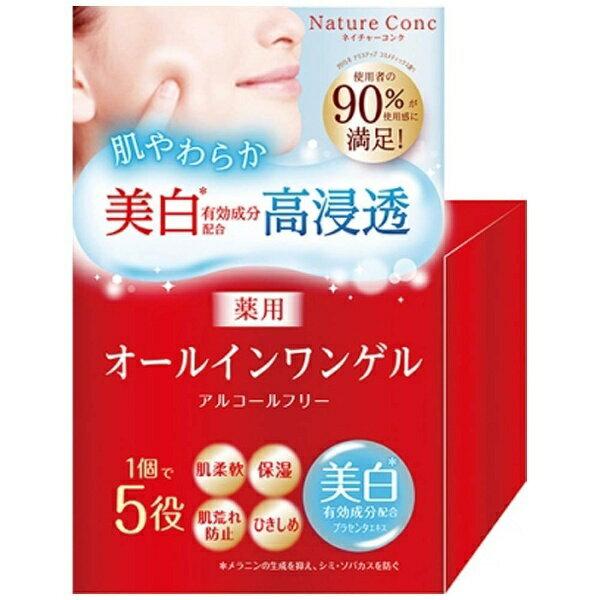 第12位(同率):ナリス化粧品『ネイチャーコンク 薬用 モイスチャーゲル(医薬部外品)』