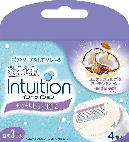 シック Schick 【イントゥイション】替刃もっちりしっとり肌に(3個)