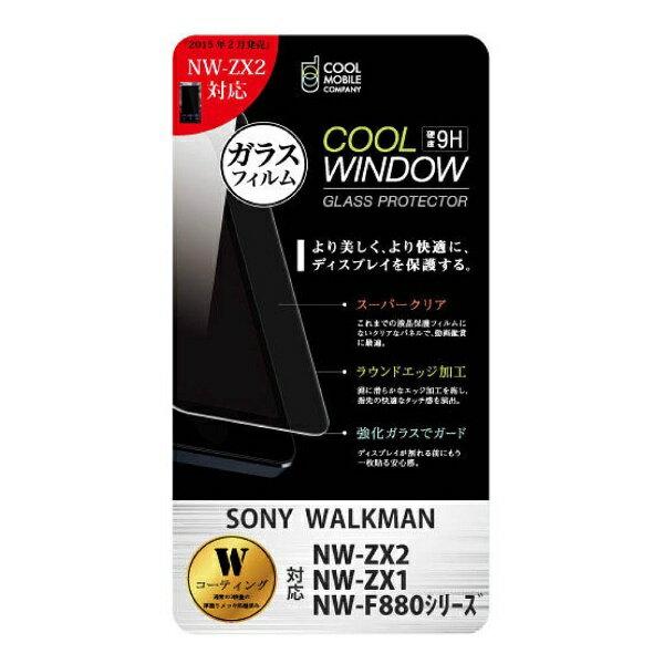 ポータブルオーディオプレーヤー, その他  COOL MOBILE COMPANY NW-ZX2NW-ZX1NW-F880 CBW-05CBW05