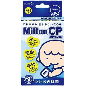 杏林製薬 Kyorin ミルトンCP ...