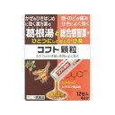 【第(2)類医薬品】 コフト顆粒(12包)〔風邪薬〕日本臓器...