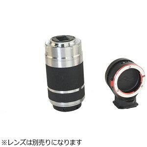 【送料無料】 PEAKDESIGN レンズキット ソニー E/FEマウント LK-S-1