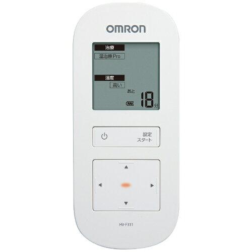 オムロン 充電式温熱低周波治療器 HV-F311-W ホワイト[HVF311]