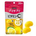UHA味覚糖 グミサプリ ビタミンC 20日分(40粒)【w