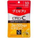 UHA味覚糖 グミサプリ ビタミンC 10日分(20粒)【wtcool】