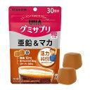UHA味覚糖 グミサプリ 亜鉛&マカ 30日分【rb_pcp
