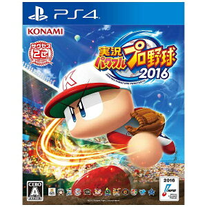 【送料無料】 コナミデジタルエンタテイメント 実況パワフルプロ野球2016【PS4ゲームソフト…
