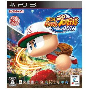 【送料無料】 コナミデジタルエンタテイメント 実況パワフルプロ野球2016【PS3ゲームソフト…