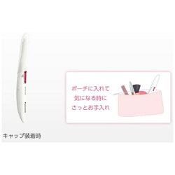【2016年05月01日発売】パナソニックフェリエボディ用ES-WR50-Pピンク調