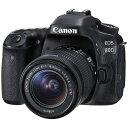 キヤノン CANON EOS 80D デジタル一眼レフカメラ EF-S 18-55 IS STM レンズキット [ズームレンズ][EOS80D1855ISSTMLK]