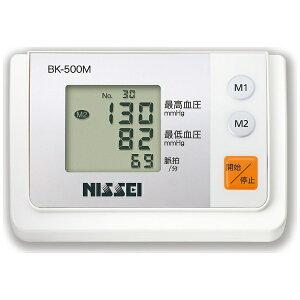 日本精密測器 デジタル