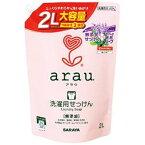 サラヤ saraya arau(アラウ)洗濯用せっけん つめかえ用 大容量 2L〔衣類洗剤〕