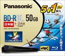 パナソニック Panasonic LM-BR50W6S 録画...