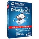イーフロンティアefrontier 〔Win版〕 ハードディスクかんたんコピー DriveClone 11 Workstation[HDDカンタンコピーDRIVECLO]