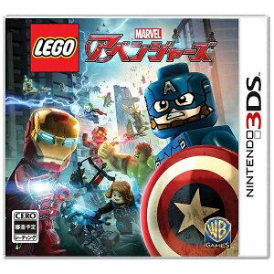【あす楽対象】 ワーナーホームビデオ LEGO(R)マーベル アベンジャーズ【3DSゲームソフ…