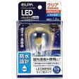 ELPA(エルパ) LED電球 「LEDエルパボールmini」(サイン球形[防水仕様]・全光束55m/クリア電球色相当・口金E26) LDS1CL-G-GWP906[LDS1CLGGWP906]