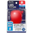 エルパ LED装飾電球 サイン球タイプ 防水