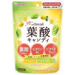 和光堂ママスタイル葉酸キャンディ78g