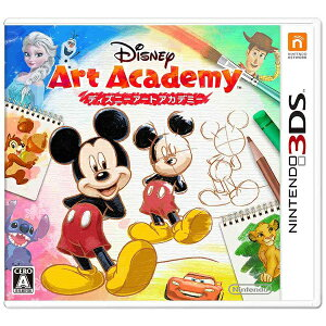 【あす楽対象】 任天堂 ディズニーアートアカデミー【3DSゲームソフト】
