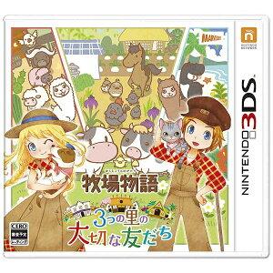 【2016年06月23日発売】 マーベラス 牧場物語 3つの里の大切な友だち【3DSゲームソフ…