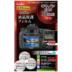ケンコーマスターG液晶保護フィルム(キヤノンEOS7DMarkII用)KLPM-CEOS7DM2[KLPMCEOS7DM2]