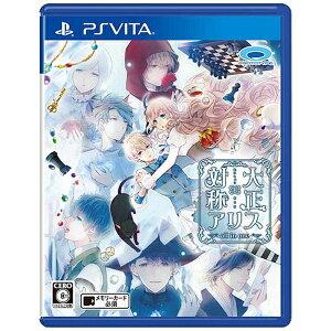 【送料無料】 プロトタイプ 大正×対称アリス all in one【PS Vitaゲームソフト…