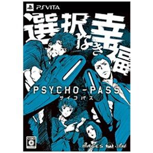 【送料無料】 5PB PSYCHO-PASS サイコパス 選択なき幸福 限定版【PS Vita…