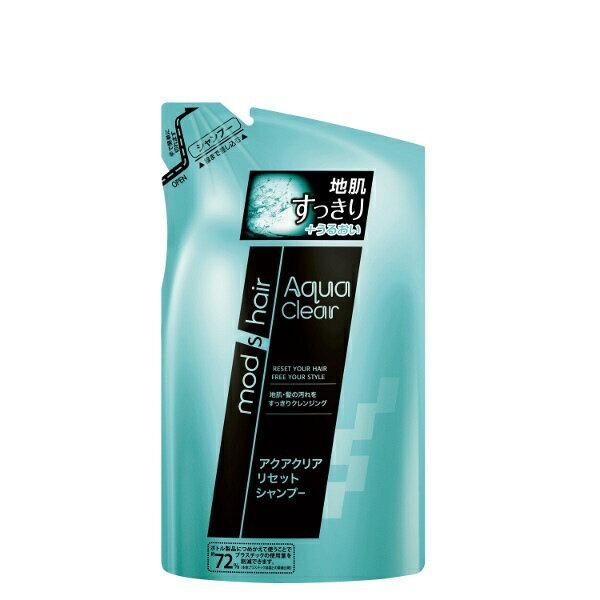 ユニリーバJCM Unilever mod's hair(モッズヘア)アクアクリア リセットシャンプー(350ml)つめかえ用[シャンプー]【wtcool】
