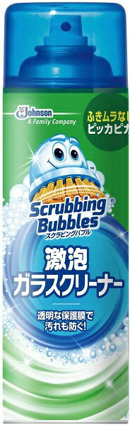 SCジョンソン『スクラビングバブル 激泡ガラスクリーナー』
