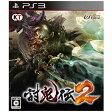 【あす楽対象】 コーエーテクモゲームス 討鬼伝2 通常版【PS3ゲームソフト】