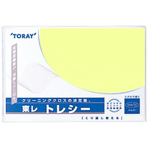 東レ TORAY トレシー 無地(ライトレモン)24×24cm