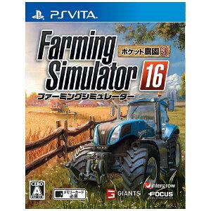 【送料無料】 インターグロー ファーミングシミュレーター16 ポケット農園3【PS Vitaゲ…