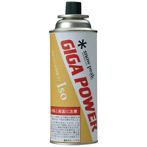 スノーピーク ギガパワーガス CBイソ GPC-250G
