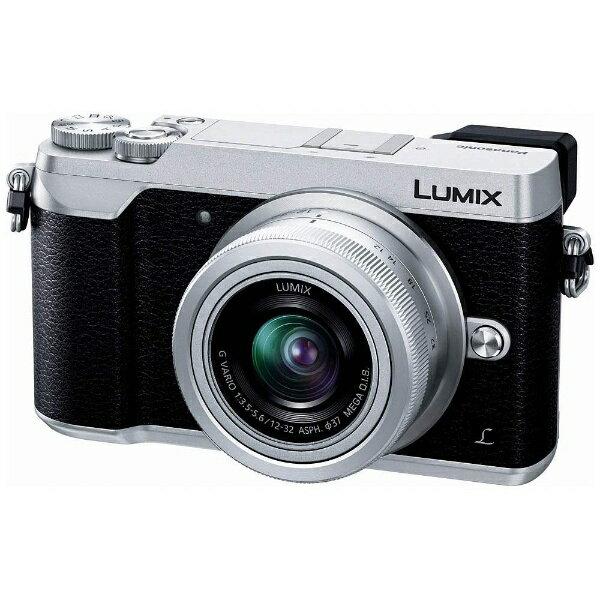 デジタル一眼レフ「LUMIX DMC-GX7 Mark II」