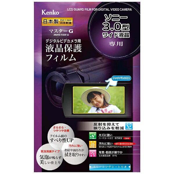デジタルカメラ用アクセサリー, 液晶保護フィルム  KenkoTokina G 3.0 EPVM-SO3W-AFPEPVMSO3WAFP