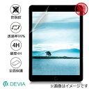 BELEX 9.7インチiPad Pro用 Anti- Glare Screen Protector Devia bldv-134[BLDV134]