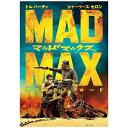 ワーナー ブラザース マッドマックス 怒りのデス・ロード 【DVD】