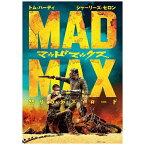 ワーナー・ブラザース・ホームエンターテイメント マッドマックス 怒りのデス・ロード 【DVD】