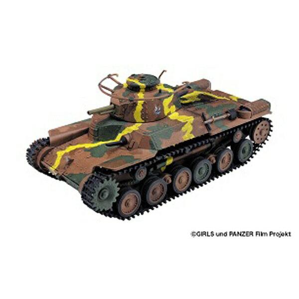 ミリタリー, 戦車  PLATZ 172