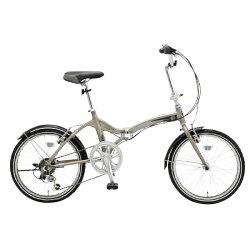 【送料無料】アサヒサイクル20型自転車グラマラス206(チタンシルバー/6段変速)OAJ206【2016年モデル】【配送】【メーカー直送品・配送・時間指定】