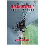 NBCユニバーサル ミッション:インポッシブル/ローグ・ネイション 【DVD】
