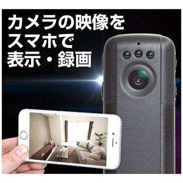 【送料無料】 サンコー THANKO ペン型赤外線無線カメラ WIFICAM3