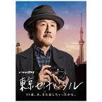 ハピネット Happinet 東京センチメンタル Blu-ray BOX 【ブルーレイ ソフト】