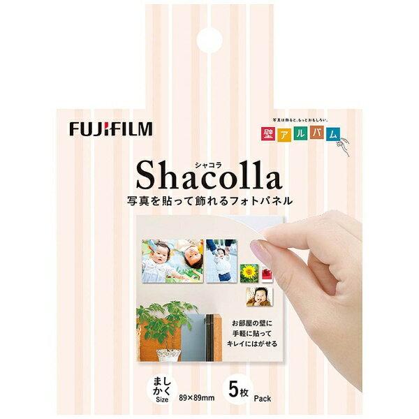 富士フイルム FUJIFILM シャコラ(shacolla) 壁タイプ 5枚パック ましかくサイズ