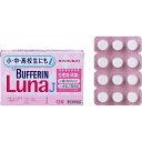 【第2類医薬品】 バファリンルナJ(12錠)〔鎮痛剤〕LIO...