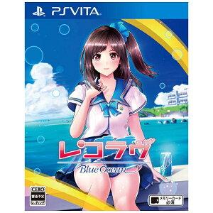 【2016年08月25日】 【送料無料】 角川ゲームス レコラヴ Blue Ocean【PS …