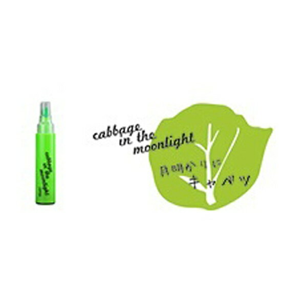 エポックケミカル EPOCH Chemical [水性マーカー] カラーバーレル チゼル(蛍光マーカー) 月明かりにキャベツ 474-090