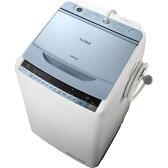 【標準設置費込み】 日立 HITACHI 全自動洗濯機 (洗濯8.0kg)「ビートウォッシュ」 BW-V80A-A ブルー[BWV80A]