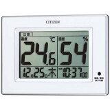 リズム時計 高精度温湿度計 「ライフナビD200A」 8RD200-A03