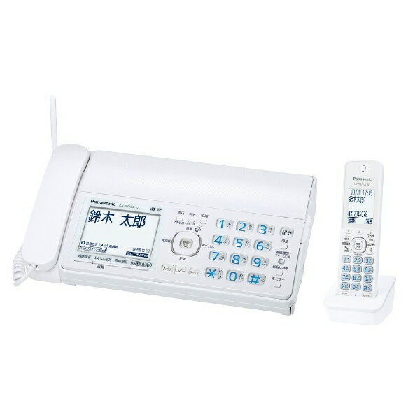 【送料無料】 パナソニック 【子機1台】デジタルコードレス普通紙FAX 「おたっくす」(ホワイト) KX-PZ300DL-W